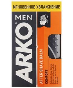 Arko Men After Shave Balm Comfort