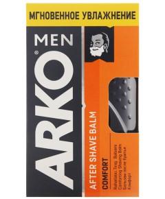 Arko Men After Shave Balm Comfort