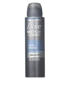 Men Care Cool Fresh 48H Anti Perspirant Spray