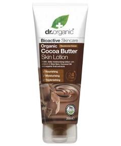 Bioactive Skincare Organic Cocoa Butter Skin Lotion