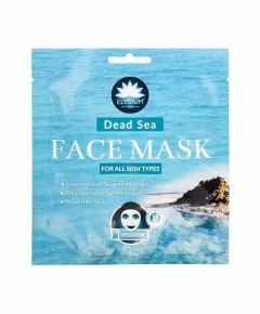 Elysium Spa Dead Sea Face Mask