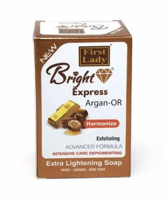 Bright Express Argan Exfoliating Extra Lightening Soap