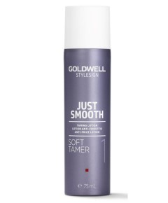 Just Smooth Soft Tamer Taming Lotion