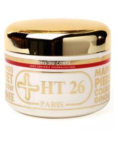 HT26 Paris Specific Lightening Cream For Hands Feet Elbows Knees