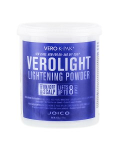 Vero K Pak Verolight Powder