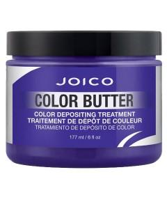 Color Butter Color Depositing Treatment Purple