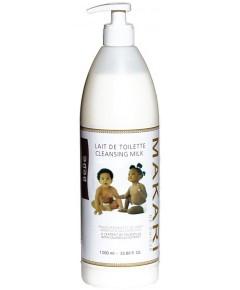 Makari Baby Cleansing Milk