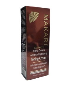 Exclusive Active Intense Advanced Toning Cream