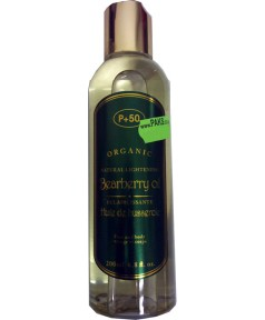 P 50 Organic Soothing Black Seed Oil