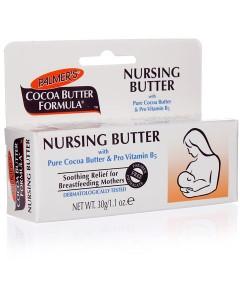 Cocoa Butter Formula Nursing Butter