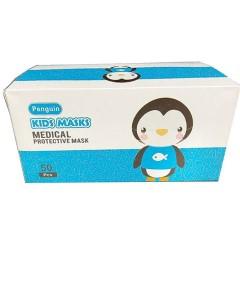 Penguin Kids Mask