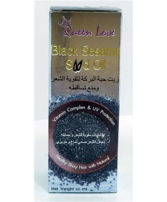 hair oils black sesame seed oil pakcosmetics
