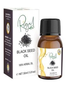 Black Seed Herbal Oil