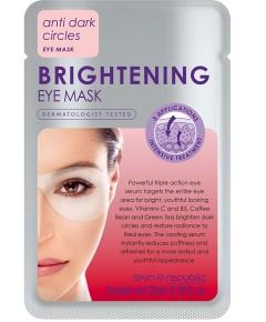 Skin Republic Brightening Anti Dark Circles Eye Mask