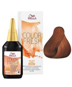Color Fresh Semi Permanent Color