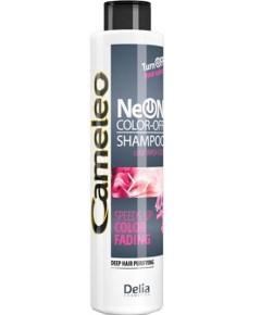 Cameleo Neon Color Off Shampoo