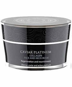 Caviar Platinum Collagen Face And Neck Mask