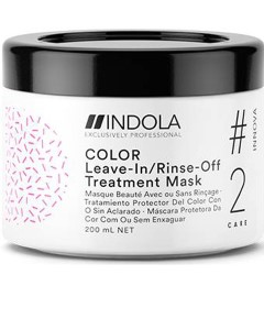 Innova Color Leave In Treatment Mask 2 Care