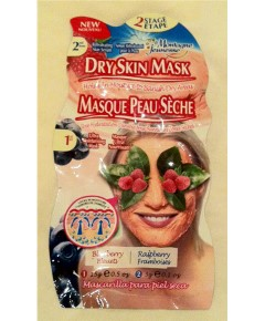 2 Stage Dry Skin Mask