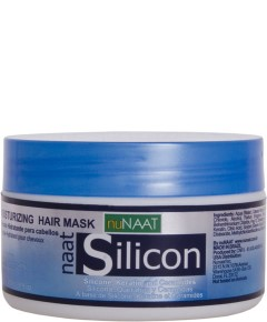 Silicon Moisturizing Hair Mask