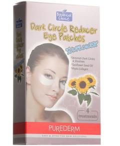 Purederm Dark Circle Reducer Sunflower Eye Patches