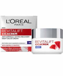 Revitalift Cicacrem Anti Wrinkle And Extra Recovery Night Cream