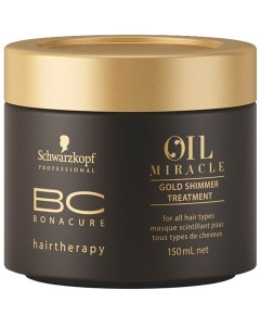 Bonacure Hairtherapy Oil Miracle Gold Shimmer Treatment