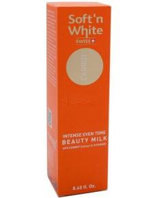 Swiss Carrot Beauty Milk