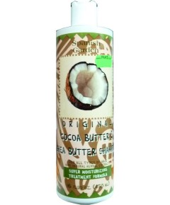 Spanish Garden Original Cocoa and Shea Butter Shampoo